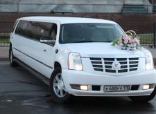 Лимузин на свадьбу в Санкт-Петербурге