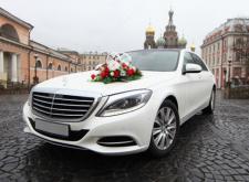Заказать Мерседес W222 в Санкт-Петербурге на свадьбу белый внешний вид