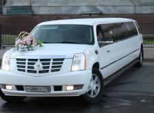 Аренда и прокат лимузина в Санкт-Петербурге
